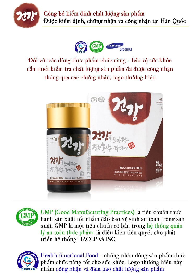 Có công bố kiểm định chất lượng chứng nhận tại Hàn Quốc