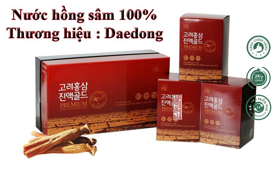 Nước Hồng Sâm Daedong 100% Hộp 30 Gói x 80ml