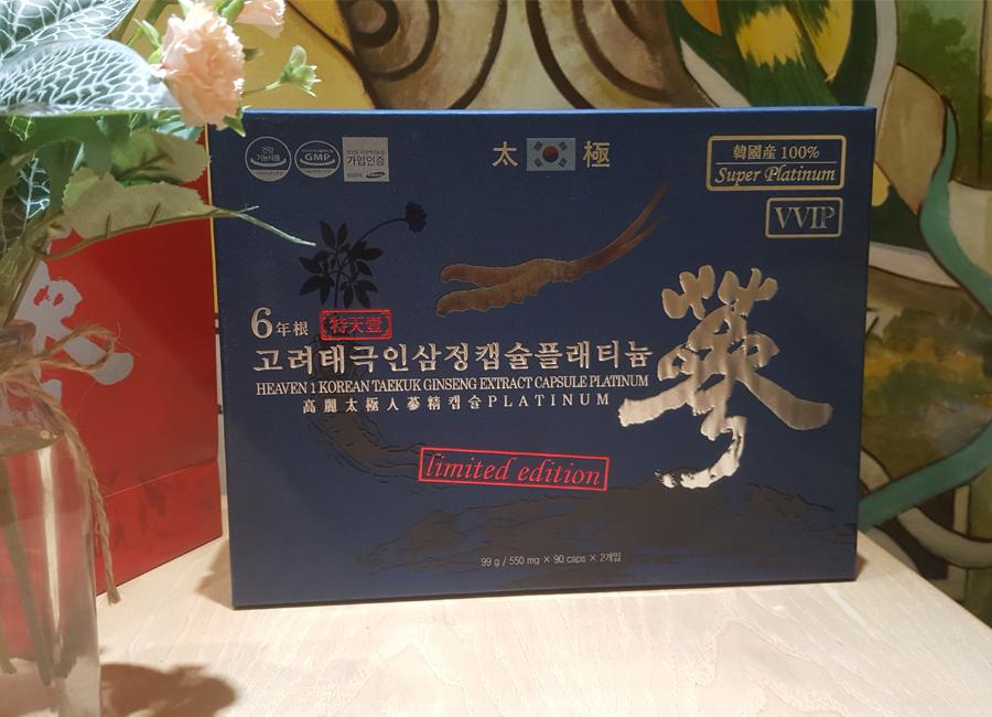 Hộp Đông Trùng Thiên Sâm Chính Phủ Hàn Quốc 180 Viên